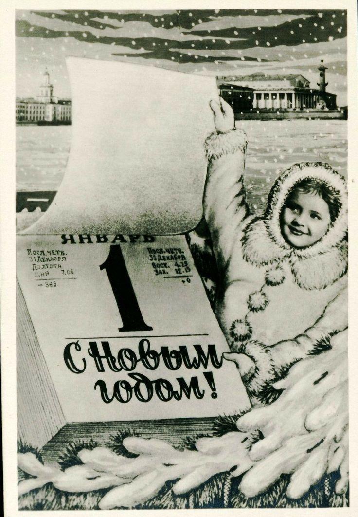 Открытки 1948 год стоимость
