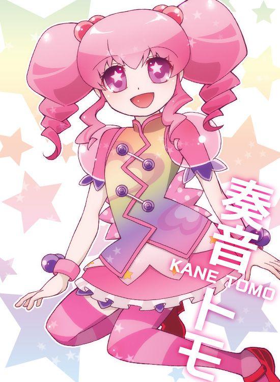 KANE TOMO by yuu-620776