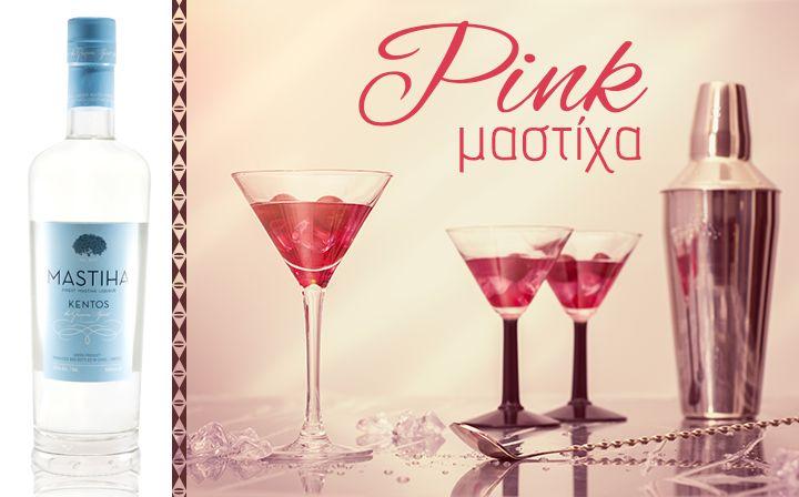 #summer #earlydrinks #cocktails with #mastiha #liquer from #mastihashop