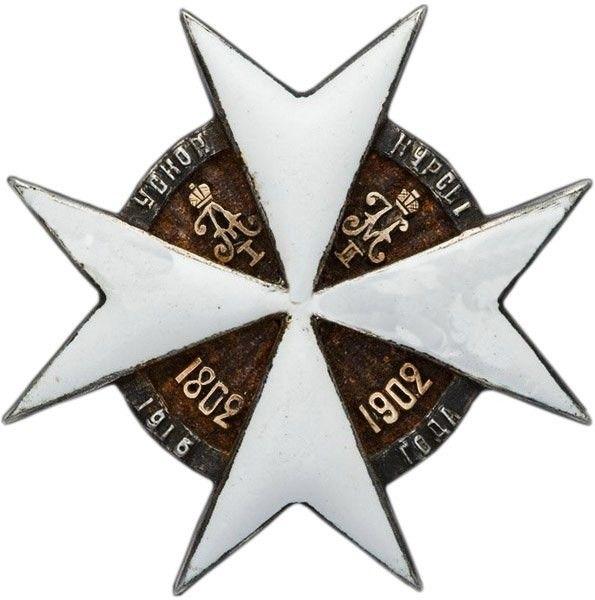 24 февраля 1915 года был утвержден знак для окончивших ускоренные курсы Пажеского Е.И.В. корпуса в Петрограде. Приказ по военному ведомству№ 128 от 15 марта 1915 г.
