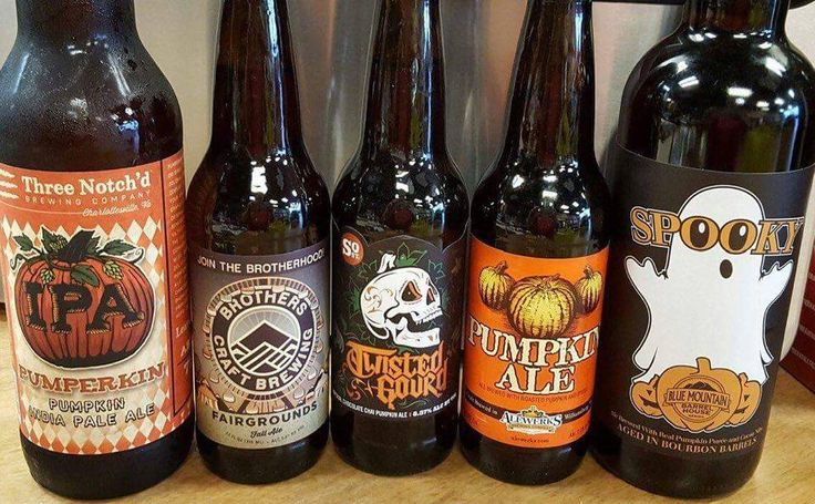There is an interesting crop of Virginia pumpkin beers to chose from this fall.