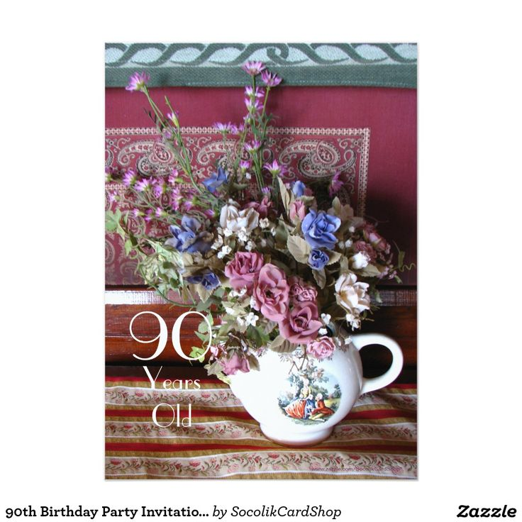 90th Birthday Party Invitation, Vintage Teapot - The front of this personalized invitation is our original photograph of beautiful flowers in a vintage teapot. Age is shown in white. Reverse is the same photo, with purple invitation text. A beautiful invitation to a 90th birthday party. Matching postage stamp is zazzle product 172620904814600623. Original photograph by Marcia Socolik. All Rights Reserved © 2015 Alan & Marcia Socolik.