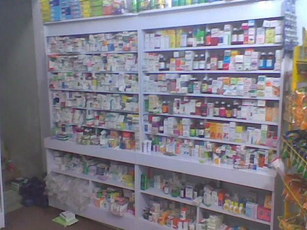 Discretion is an imperative matter in the Medical Stores Of Lahore. Since the passing of HIPAA, Healthcare administrators and Physicians have spent incalculable hours documenting and enforcing their privacy protocols.