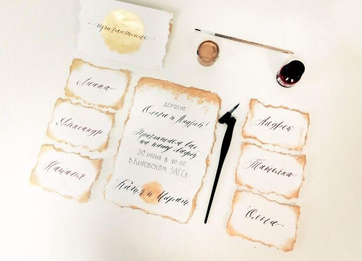 wedding calligraphy kit / свадебная каллиграфия  instagram.com/katebakirova