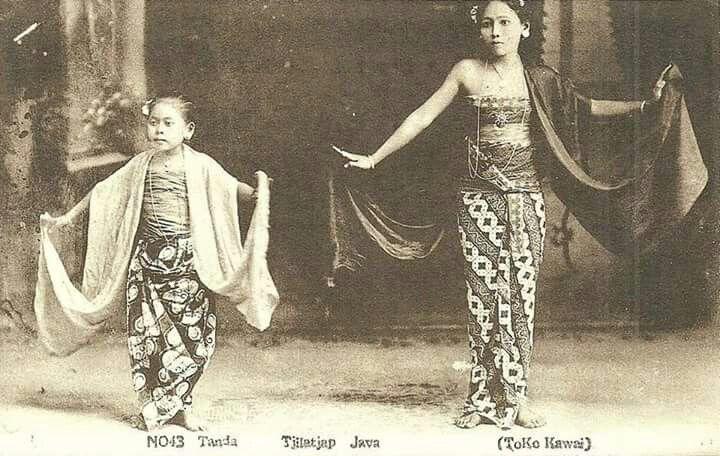 Penari Jawa, Cilacap (date unknown)