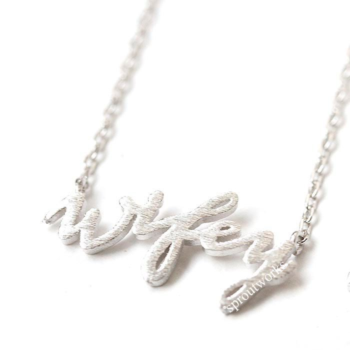 wifey, wifey necklace, mrs, woman necklace, wedding necklace, wedding jewelry, anniversary gift, mother's day gift, engraved necklace by sproutworks on Etsy