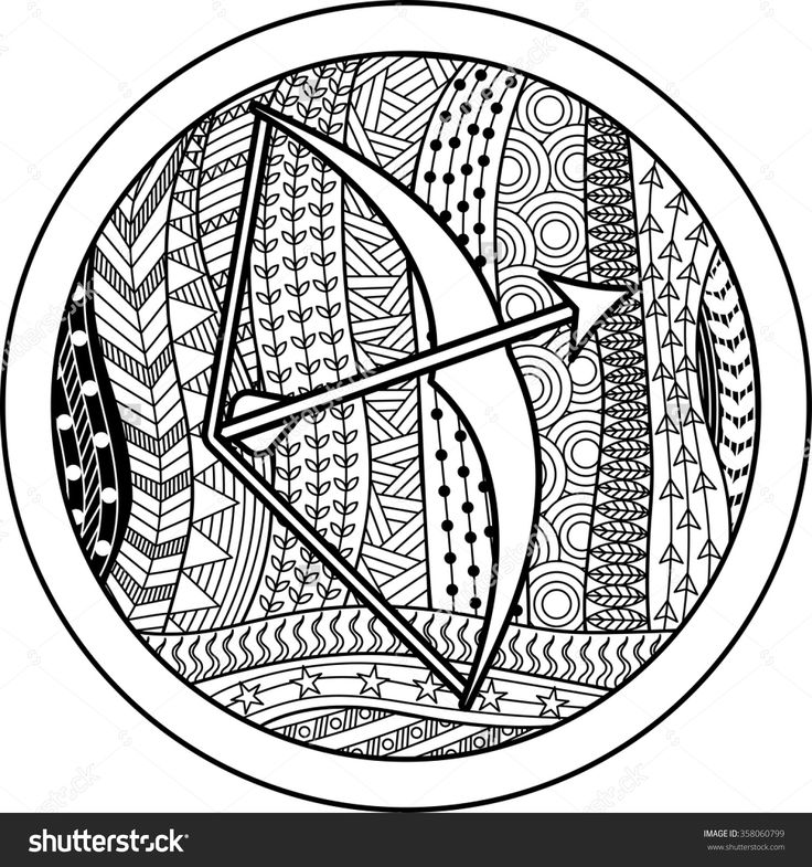 sagittarius coloring pages - photo #50