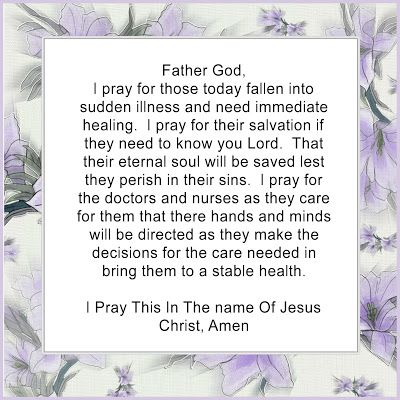 Christian Images In My Treasure Box: Prayer For Those In Urgent Care