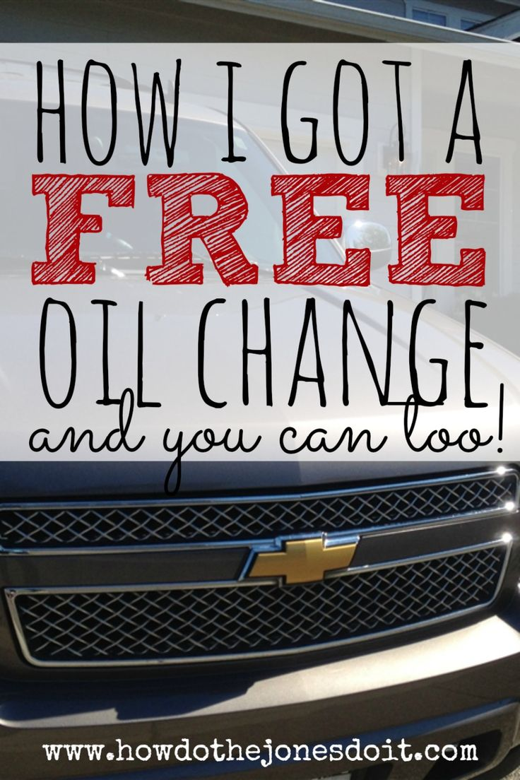 It seemed too good to be true. A free oil change?! The prospect was exciting but I wasn't sure if it would really work out. I took a chance and went through the steps to see if I could, indeed, make it happen.