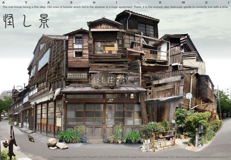 怪し景/STRANGE LANDSCAPE(ayashi-kwei)