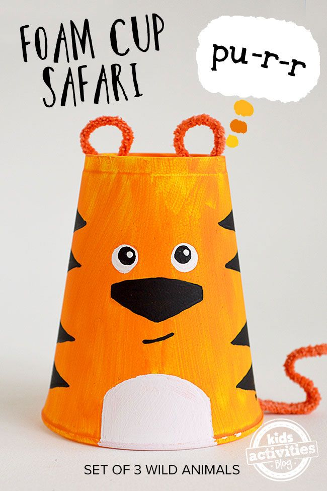 PRECIOUS!!!  - Set of 3 Safari Animals you can make out of a disposable cup!  What a fun party or classroom project.