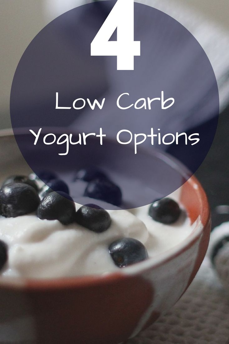 Being a yogurt lover on a low carb diet can be tough. Most yogurt brands that are sold in stores are high in sugars and low in fat, which means more carbs (and less of that healthy fat that we know is good for us on a low carb, high fat diet). However, if you are really craving some yogurt, you do have options. Here are 5 yogurt options for the low carb dieter.
