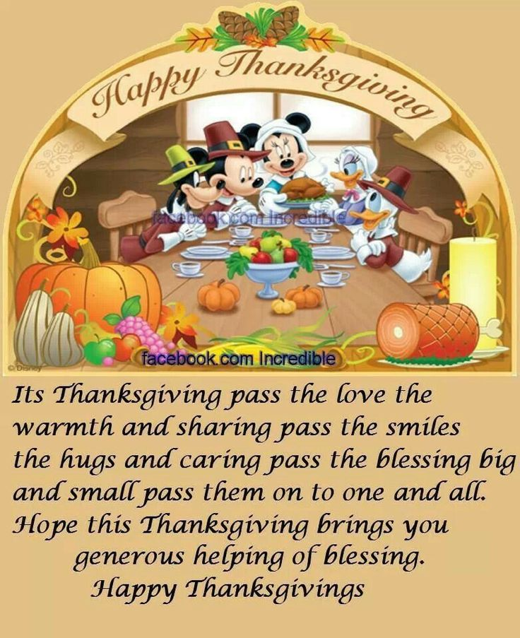 Best Thanksgiving Quotes For Friends: 102 Best Images About Disney Thanksgiving On Pinterest