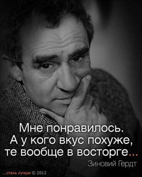 Картинки цитаты актеров