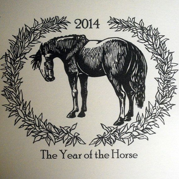 Year of the Horse - 2014 www.SparrowAvenue.blogspot.com