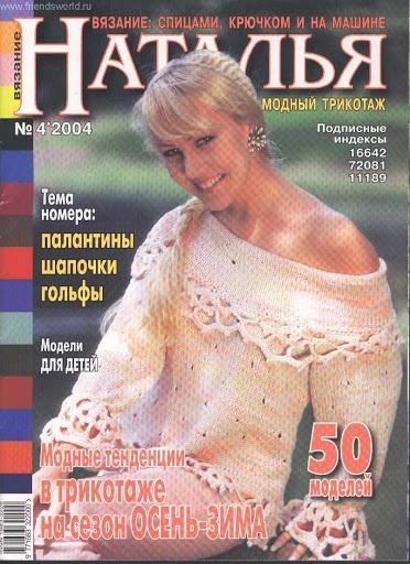 Natalja.2004 -4 – Filorena K – Picasa tīmekļa albumi