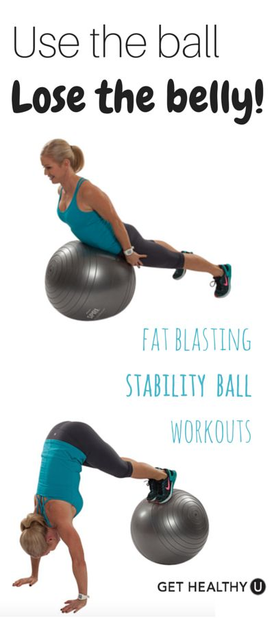 The stability ball provides a dimension of instability making the target muscles work harder. It truly is a wonder tool for the core!