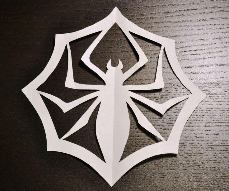 DIY Halloween : DIY Paper Spider Snowflake