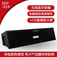 Sardine SDY019 Subwoofer Speaker Portable wireless Bluetooth Speaker HIFI Speaker with mic FM Radio free shipping Spain Russia     Tag a friend who would love this!     FREE Shipping Worldwide     #ElectronicsStore     Get it here ---> http://www.alielectronicsstore.com/products/sardine-sdy019-subwoofer-speaker-portable-wireless-bluetooth-speaker-hifi-speaker-with-mic-fm-radio-free-shipping-spain-russia/