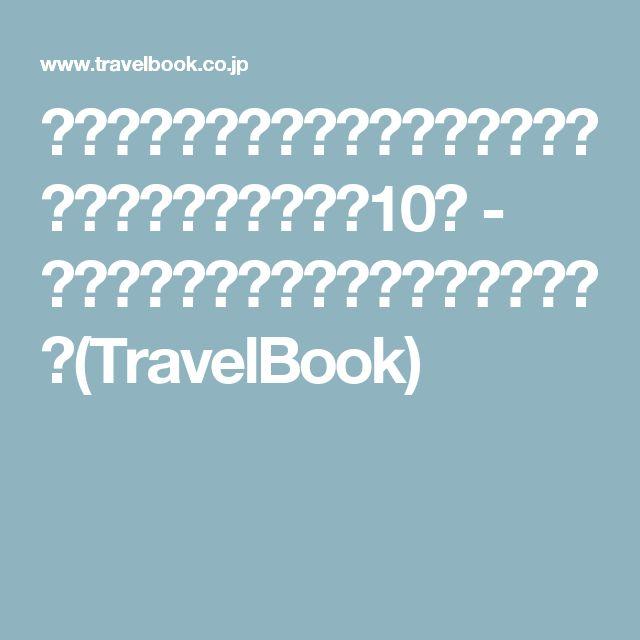 【愛媛】道後温泉で食べ歩きで立ち寄りたいおすすめのお店10選 - おすすめ旅行を探すならトラベルブック(TravelBook)