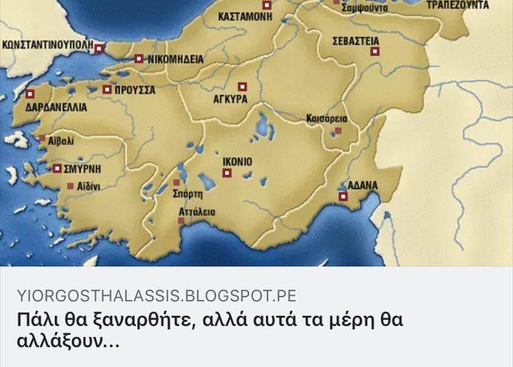 Χάρτης (ΚΤ)