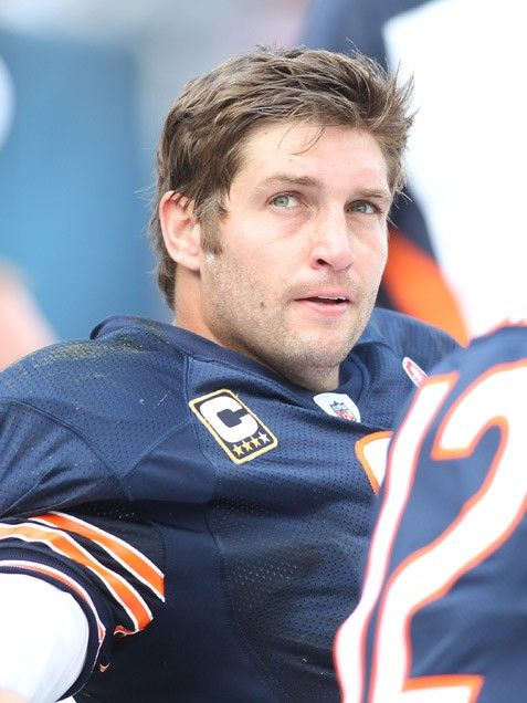 Jay Cutler of DA BEARS is super duper hot.