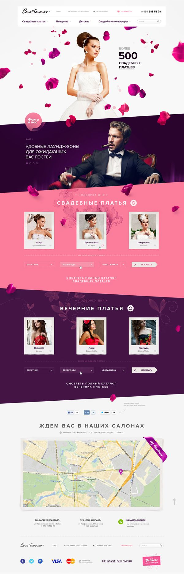 Love Forever #webdesign #website #design by UNLIKERS, via Behance