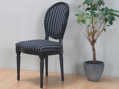 Zwarte stoel Rococo met zwart gestreepte bekleding   Breedte: 49,5 cm Hoogte: 93 cm  Diepte: 47 cm  Zithoogte: 48 cm Zitdiepte: 43 cm