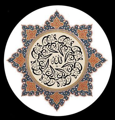DesertRose:::calligraphy art:::العزة لله