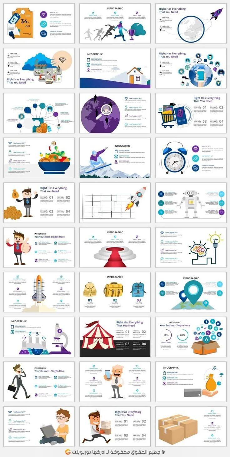 قوالب بوربوينت مجانية Colours Name For Kids Paper Crafts Diy Powerpoint Templates