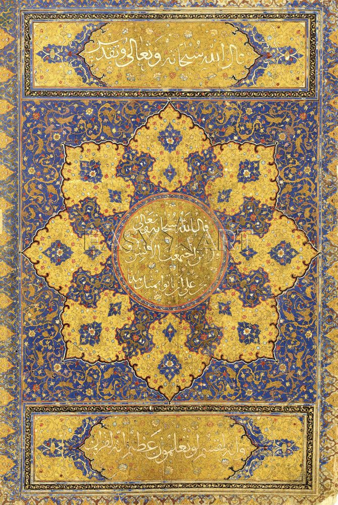 Large Qur'an Safavid Shiraz Or Deccan, Christie's Images Prints from Easyart.com