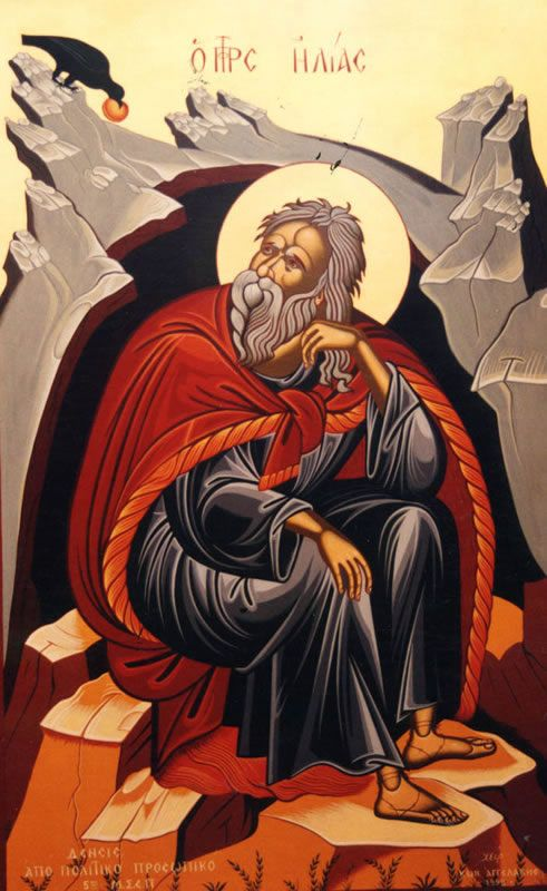 Teologia Bizantina: As sete formas de disciplina corporal