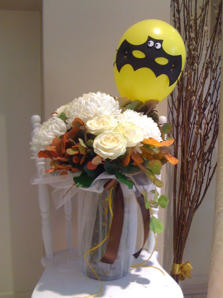 Flower vase with a batman ballon mask!