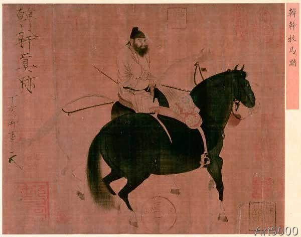Chinesische Malerei - Pferdeknecht mit Pferden / Han Kan