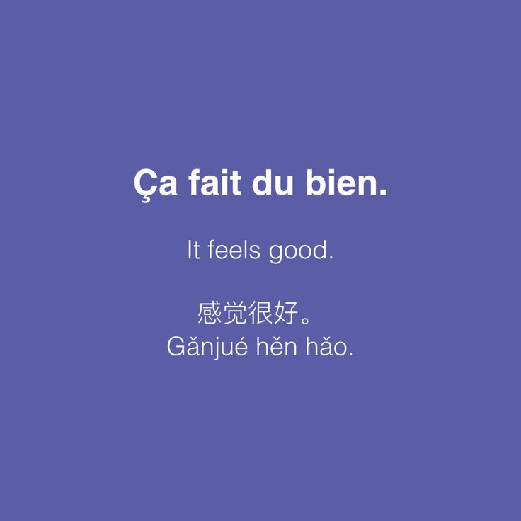Il n'y a pas de mal à se faire du bien. A little of what you fancy does you good.