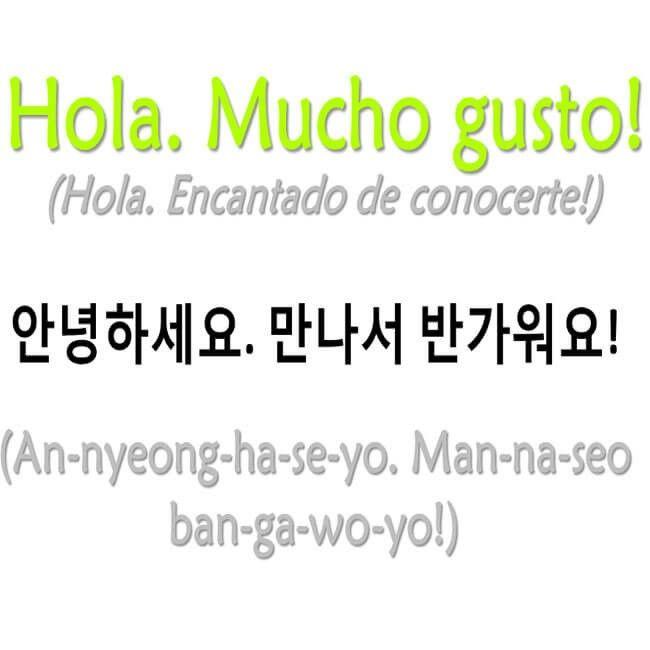 Pin De Andrelu En Vocabulario Coreano Frases Coreanas Palabras Coreanas Corea Idioma