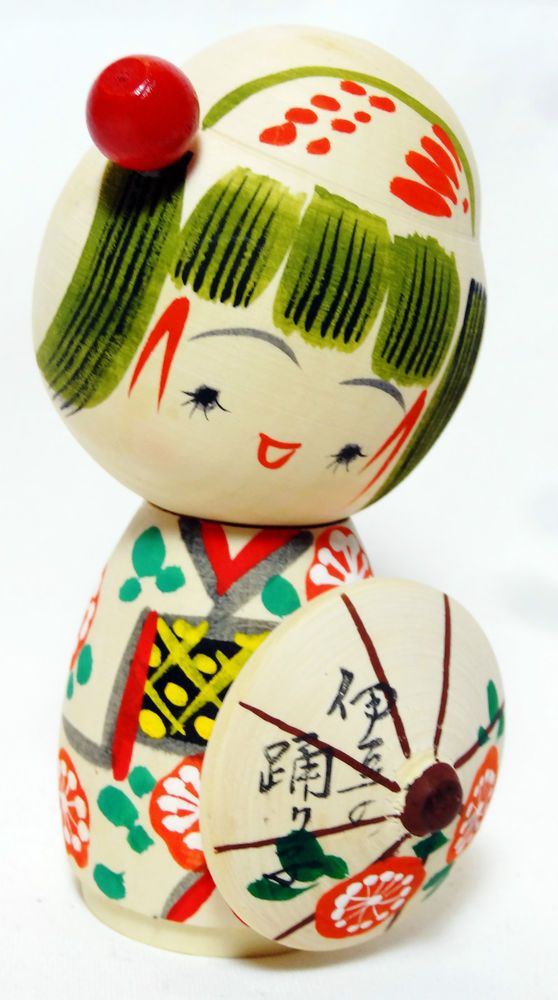 Japanese Sosaku Kokeshi Doll Signed Umbrella Parasol Red  Green Decoration