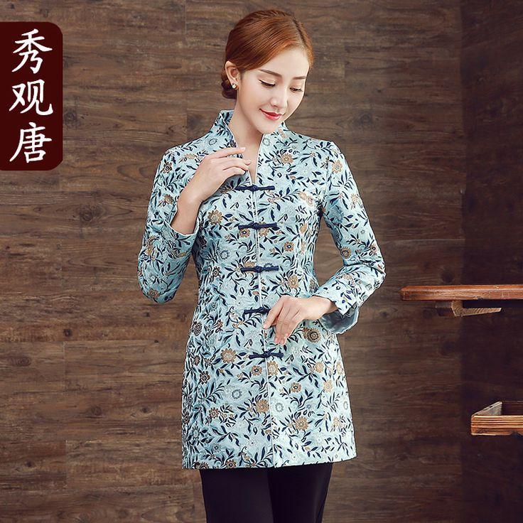 Elegant Open Neck Frog Button Mandarin Style Jacket - Chinese Jackets & Coats - Women