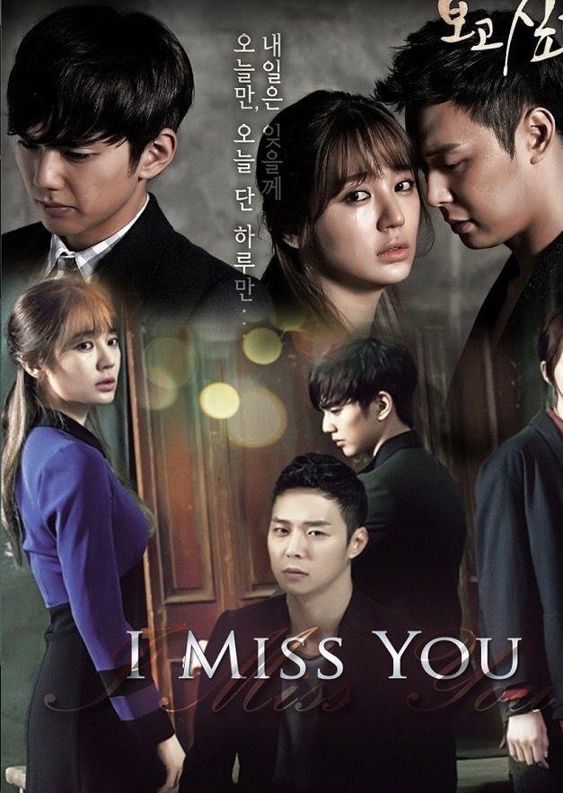 Watch Full Missing You For Free In 2021 Missing You Korean Drama Korean Drama Drama Movies