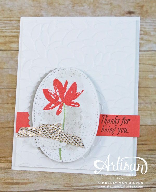 Avant Garden stamp set. FREE set from the Sale-a-Bration catalog.