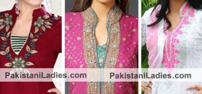 Stand Collar Neck Designs For Kurtis : Ban collar neck designs for salwar kameez suit kurtis in