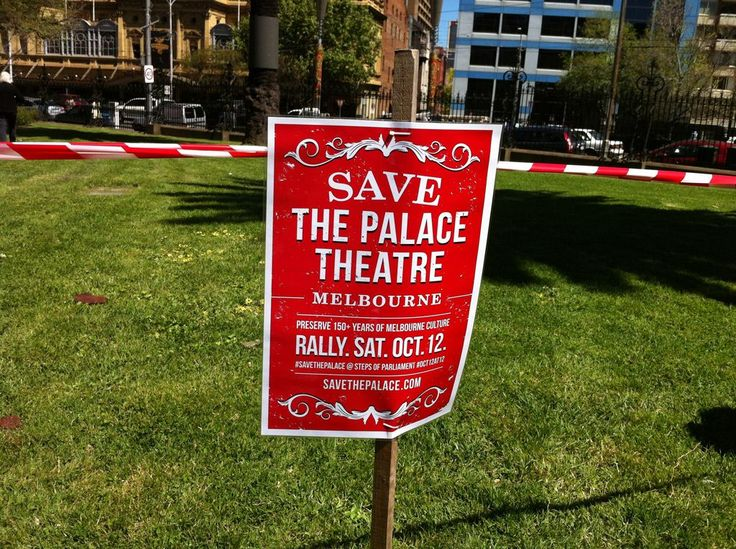 Melbournian's rallied on Saturday to show their support to save the Palace Theatre from demolition. Grant Roberts was there with his camera.