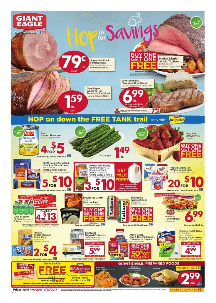 Giant Eagle Weekly Ad April 6 - 12, 2017 - http://www.olcatalog.com/grocery/giant-eagle-weekly-ad.html