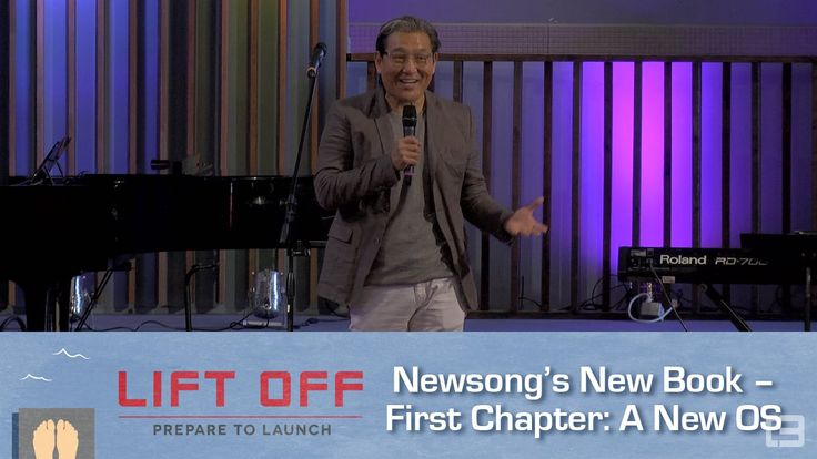 """Newsong's New Book - First Chapter: A New OS""  – Dave Gibbons [07.12.2015]"