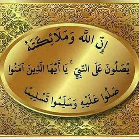(4) أحب الله ورسولهﷺ ♡Rt (@otaibimo511) | Twitter
