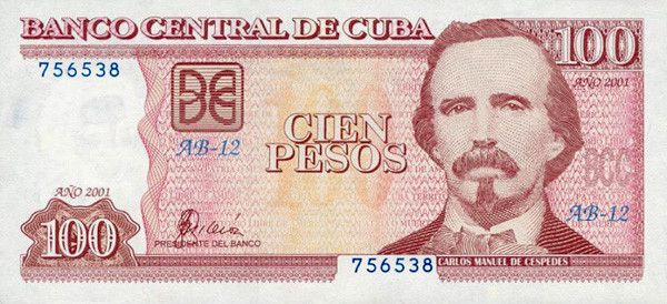 Cuban Pesos. These are rather bland, only showing the historical figure, and some patterns for decoration as well as the amount, and serial numbers.