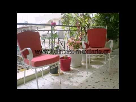 Μαξιλάρια & Καλύμματα σαλονίων - YouTube