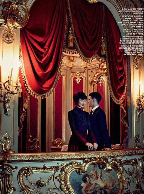 Vogue Russia September 2014 - Russian Style Photosession by Lubomirsky filmed in St.Petersburg. The comprehensive  collection of russian style cliches