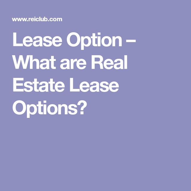 what are some various lease options Employee stock options fact sheet traditionally, stock option plans have been used as a way for companies to reward top management and key employees and link their interests with those of the company and other shareholders.