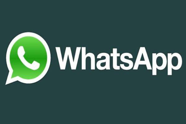 AGENCIAS.Parece que no falta demasiado tiempo para que las llamadas de voz lleguen a WhatsApp, pues acaban de filtrarse imágenes con la interfaz final y que describen a grandes rasgos cómo funcion...